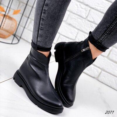 Кожаные демисезонные ботинки, ботинки кожа, кожаные ботинки, шкіряні черевики 38,39р код 2071