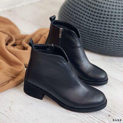 Только 36 Размер Чёрные кожаные демисезонные ботинки.черные деми натуральная кожа.Шкіряні