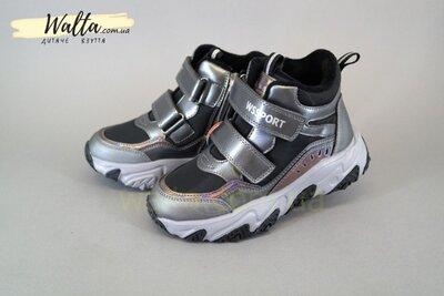 32-37р Weestep вистеп демисезонные ботинки чобітки девочке на байке серые в школу