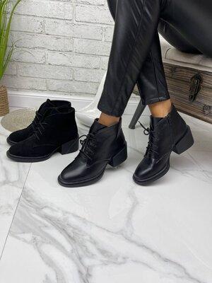 Ботинки 35-41 демисезонные натуральная кожа замш чёрные на каблуке