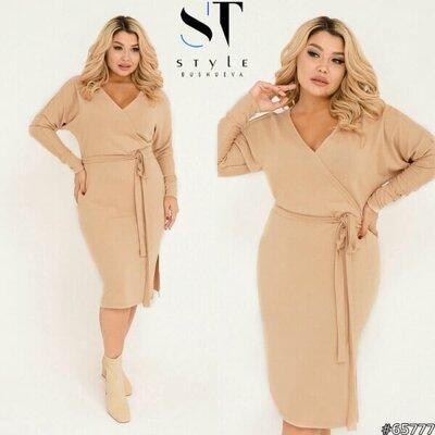 Элегантное силуэтное платье размер до 66
