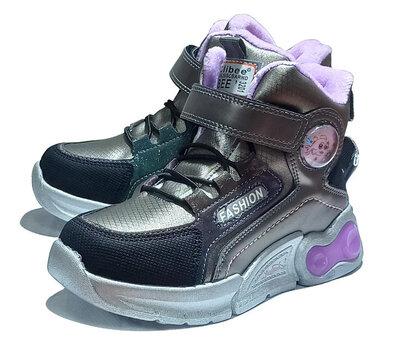 Модные демисезонные ботинки девочкам 27-28