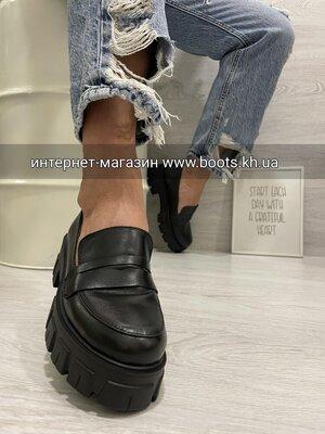 Женские кожаные туфли лоферы челси шкіряні туфлі на тракторной подошве броги оксфорды