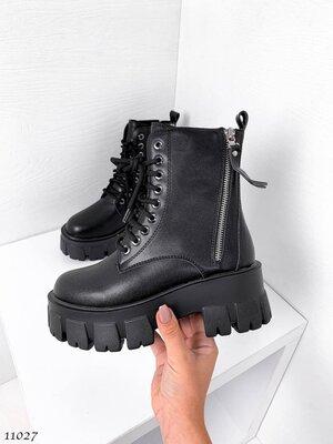 Продано: Ботинки Деми женские кожаные
