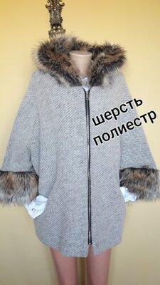 Algo Bonito- трендовое пальто ,пончо,кардиган,италия
