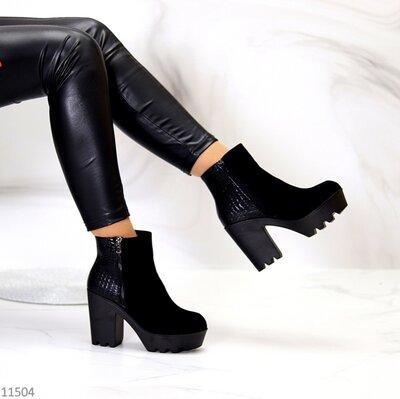 Женские демисезонные чёрные ботинки ботильоны на тракторной подошве устойчивом каблуке