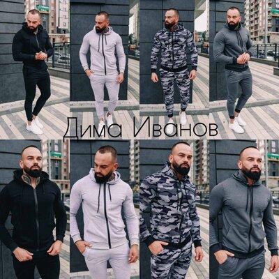 Продано: Мужской спортивный костюм. Топ Качество