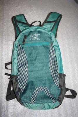 Спортивный рюкзак a.d.r system Сrivit c дождевиком