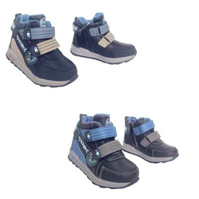 Детские теплые ботинки мальчикам, демисезонные ботиночки малышам, р-ры 23-28