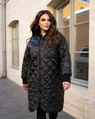 Продано: Модная куртка