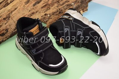 Ботинки демисезонные на мальчика С.луч арт. 364-2 р. 32-37 ботиночки на хлопчика демі