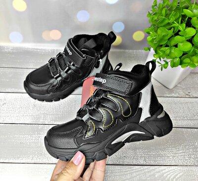Деми ботинки на мальчика с комбинированной кожи р-р 27-32 фирма weestep сказка