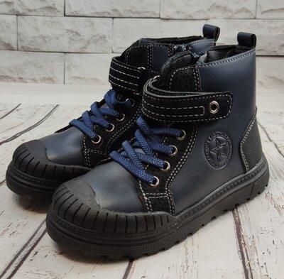 Детские демисезонные ботинки для мальчика 22-26р.