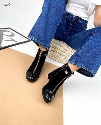 Женские натуральные кожаные замшевые бордовые чёрные ботинки впереди на молнии на ремешке
