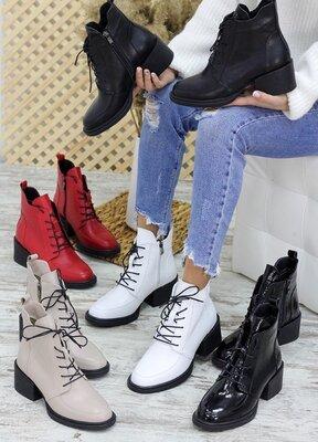 Кожаные ботинки, утеплитель на выбор