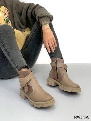 Женские натуральные кожаные демисезонные ботинки на низком ходу