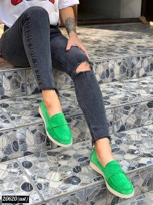 Женские натуральные замшевые туфли лоферы мокасины
