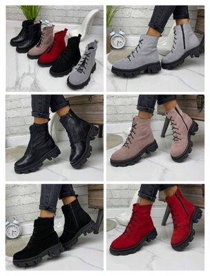 Ботинки 35-41 демисезонные Натуральная кожа замш красные бордо серый пудра хаки на шнурках