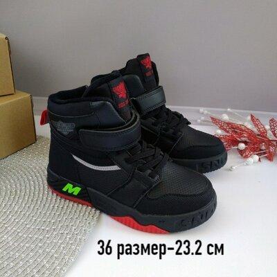Продано: Демисезонные ботинки для мальчиков Тм Clibee распродажа