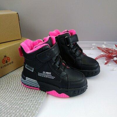 Зимние ботиночки для девочек Тм Clibee