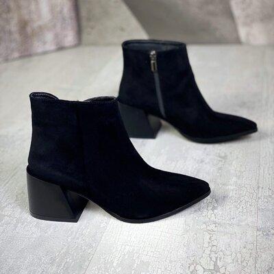 Стильные ботиночки Viv