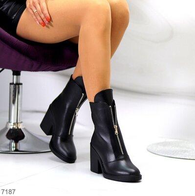Ботинки Feori натуральная кожа