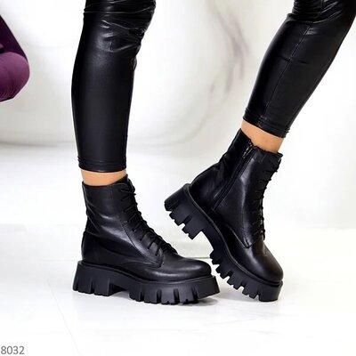 Ботинки Smail натуральная кожа