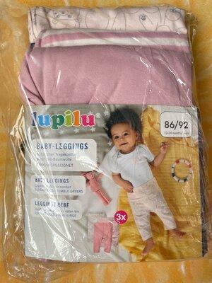 Набір штанців Lupilu для дівчинки