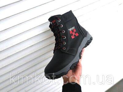 кожаные детские,подростковые зимние ботинки 32-41