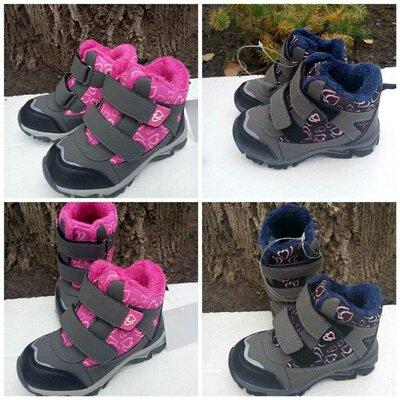 Продано: Новые теплые детские ботинки 31,33