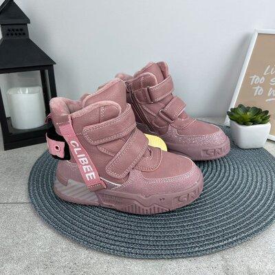 Зимние теплые термо сапоги дутики ботинки мех