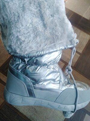Дутики Аляска Серебро Распродажа