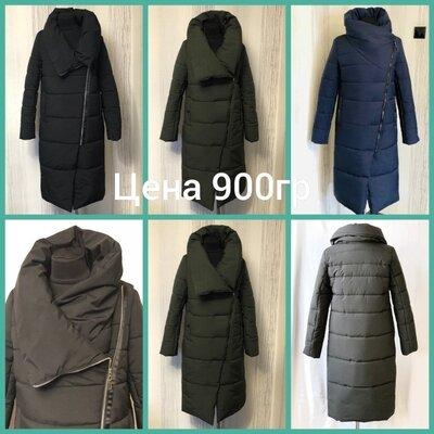 Женские куртки.