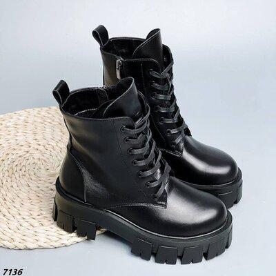 Продано: Код 7136 Ботиночки Материал натуральная кожа Сезон деми, внутри флис Цвет черный