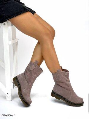 Женские натуральные кожаные замшевые демисезонные полу сапоги сапожки на низком ходу