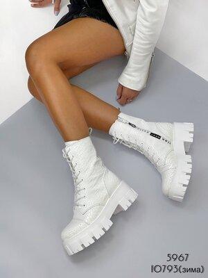 Женские натуральные кожаные ботинки на шнуровке на тракторной подошве