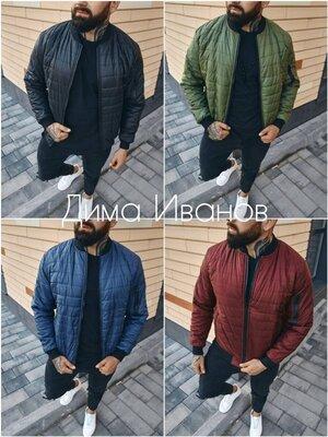 Продано: Мужская куртка-бомбер весна осень. Топ Качество