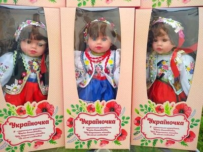 Продано: Лялька Україночка