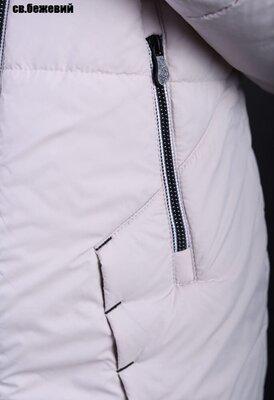 Продано: Куртка демисезонна