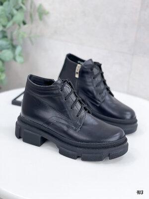 413 Кожаные ботинки на шнуровке 36-41 р чёрный