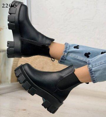 Кожаные демисезонные ботинки на платформе, кожаные ботинки платформа,ботинки кожа 36,39,40р код 2296