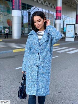 Продано: Пальто