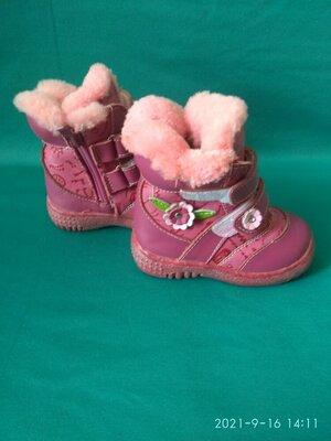 Зимові черевички для дівчинки. Ботиночки, ботинки.