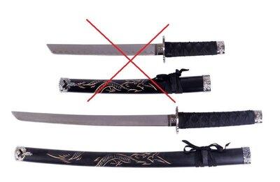 Сувенирный самурайский меч катана