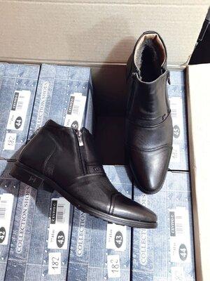 Класичне зимове взуття