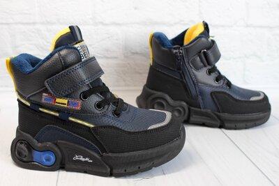 Демисезонные ботинки на мальчика тм Clibee Венгрия , р. 27,28,29,31,32
