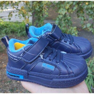 Утеплені кросівки для хлопчиків