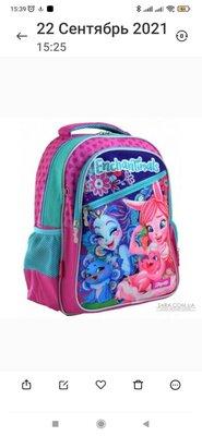 Школьный рюкзак для девочки 1-4 класс.