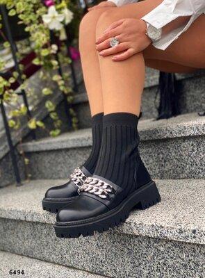 Женские чёрные ботинки с вязкой цепочками на низком ходу