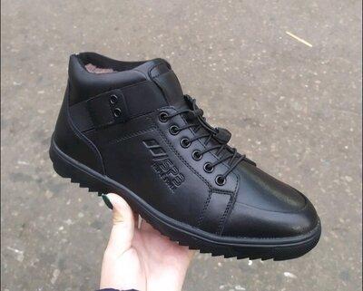 Продано: Ботинки мужские зима, кожа
